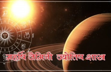 Gemini Astrology service Budhirpiyaji Astrokirti
