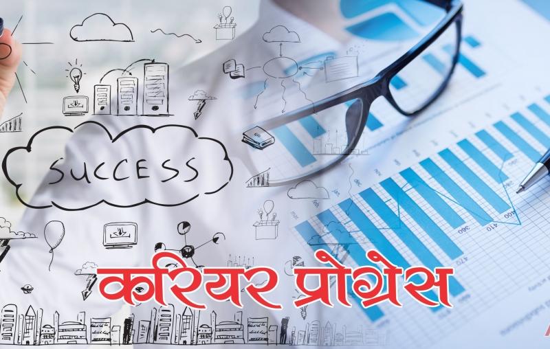 Career Report service Budhirpiyaji Astrokirti