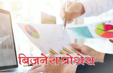 Business Report service Budhirpiyaji Astrokirti