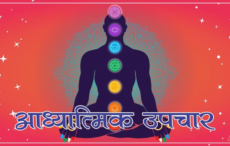 Spiritual Healing service Budhirpiyaji Astrokirti