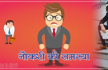 Job Problems solution service Budhirpiyaji Astrokirti