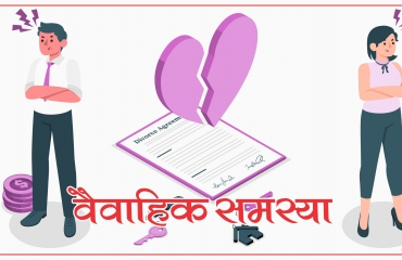 Divorce Problems solution service Budhirpiyaji Astrokirti