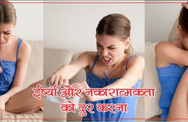 Jealousy and Curse service Budhirpiyaji Astrokirti