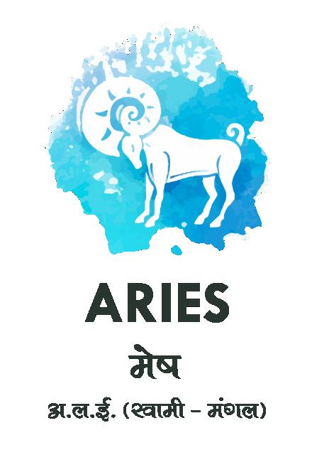 01-ARIES