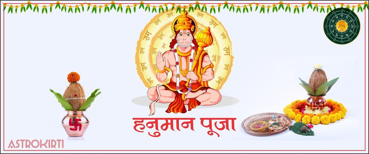08- Hanuman Pooja Budhipriyaji Astrokirti