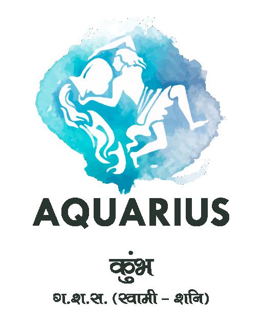 11- AQUARIUS